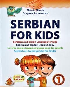 Serbian for Kids